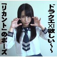 sagami-tobo23.mp4 Download