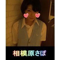 sagamihara-neo13.mp4 Download