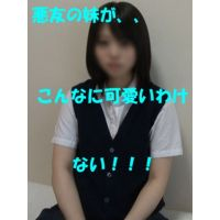 otouto13.wmv Download