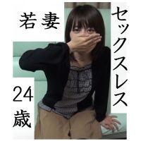 wakazume_rena.wmv Download