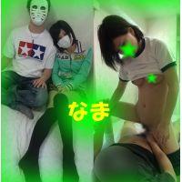 nikonama_aoi-mp4.mp4 Download