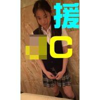 2本セット■超絶可愛いJ-3-Cとの援交で抜いたら寝ろ!!!