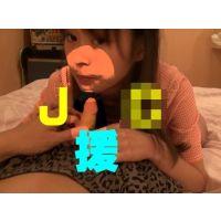 J-3-Cと「援」セクロスしたときに放出される精液の量は異常(但し、可愛い子に限る)