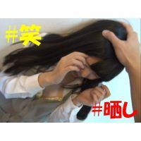 fujiwara.mp4 Download