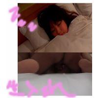 hinanekomi.wmv Download