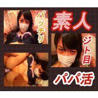 fukigen.mp4 Download