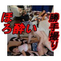 hmi_b.wmv Download