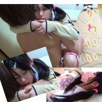 wagama_d.wmv Download