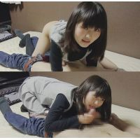 riisa_gyakune.mp4 Download