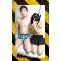 tanakashiori003-2.mp4 Download