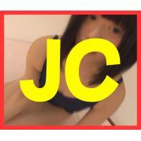 jc_yamamoto_sukumizu.zip Download