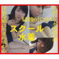 jk_ogiwara_sukumizu.zip Download