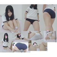 natsumi_enko.wmv Download