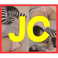 jc_itoko_akane.zip Download