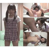 0544.mp4 Download