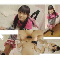 momoka_mensetsu.wmv Download