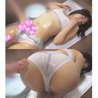 rumi_lotion2.wmv Download
