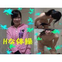 htaisouone.wmv Download
