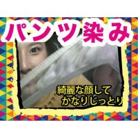 【パンツ染み】超ミニスカートの美形お姉さんのTバックを汚すシミ!_658  ダウンロード