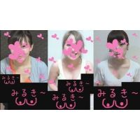 milky60_g.mp4 Download