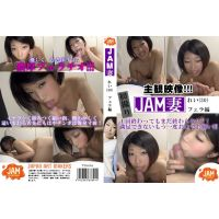 JAMTUMA01FERA.mp4 Download