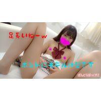 hr_k_s2_300.mp4 Download