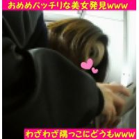 chikan2.wmv Download