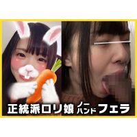 yukari_fera.mp4 Download