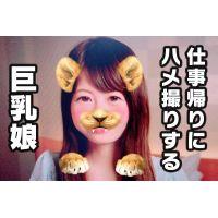 mi_hame_03.mp4 Download