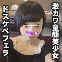 ichigo_fera_dgpot.mp4 Download