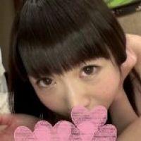 kana_02.mp4 Download