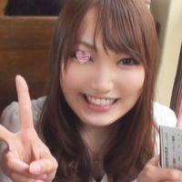 milk027-kyoto.mp4 Download