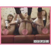 karaen_008_4.mp4 Download