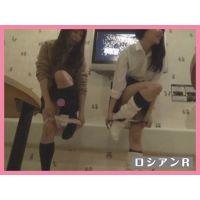 karaen_001_3.mp4 Download
