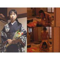 kimonoan_moza.mp4 Download