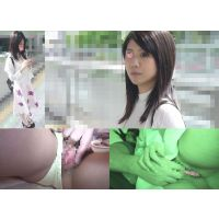 chao-029.mp4 Download