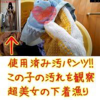 【下着の汚れ】興奮間違いナシ!着用姿も映した下着漁り!?  ダウンロード