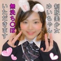 yui1.mp4 Download