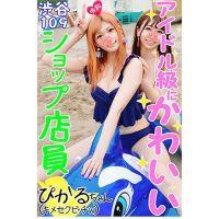hikaru.mp4 Download