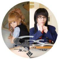 ichijomikotoReverse.zip Download