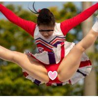 cheer17.zip Download