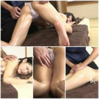 massage.mp4 Download