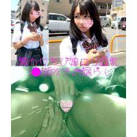 JKchikannbasu7_G.mp4 Download